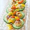 たっぷり夏野菜とエスニックソースで楽しむ大豆のおやきの画像