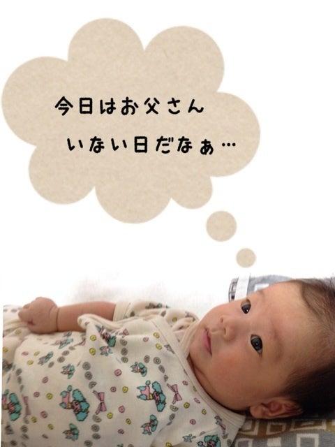 2+1人っきり | メモ帳_φ(・_・