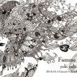 個展告知【Femme…