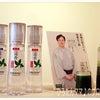 振ればお茶室♡坂東玉三郎さんの愛用の新・プレミアム日本茶☆の画像