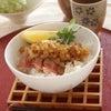 玉ねぎたっぷり【和風ステーキ丼】の画像