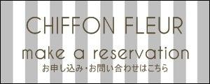 CHIFFON FLEUR DIARY