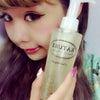 基礎化粧品♡の画像