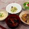 食で癒す「一汁三菜アドバイザー」養成コース宝塚料理教室「三菜概論3:副々菜」の画像