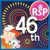第46回RSPinお台場へ♡  #rsp46の画像