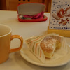 ミスタードーナツに行きました。の画像