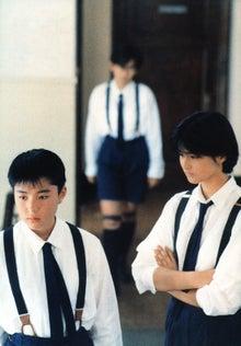 「1999年の夏休み」(c)日活