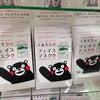 東急ハンズに、くまモンのフェイスマスク登場!の画像