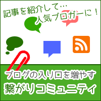吉祥寺 カウンセリング clip