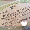 お手紙ありがとうございます。の画像