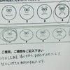 【頭痛 鍼 緊張型頭痛】     兵庫県 加古川市 はり灸ガルボの画像