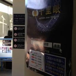 画像 ルーセントタワーから【千里眼 名駅前店】への道順♡ の記事より 12つ目