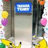 今日はタカラトミーへ♡の画像