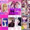 thanks♡の画像