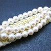 ■アコヤパール付き正絹帯締め|大変豪華なアコヤパール付きの正絹組み出し帯締め。訪問着にお勧め。の画像