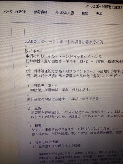 歴 書き方 生育 【履歴書】スポーツ経歴の書き方・アピールする方法・スポーツ観戦