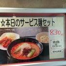 尼崎 中華料理 東春閣の記事より
