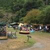 哀川翔さんの100人キャンプ②の画像