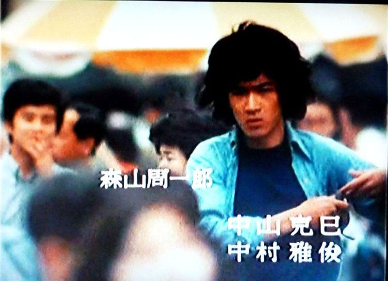 新・迷って、悩んで、でも笑ったりもして…。松田優作と中村雅俊~ジーパン刑事40周忌