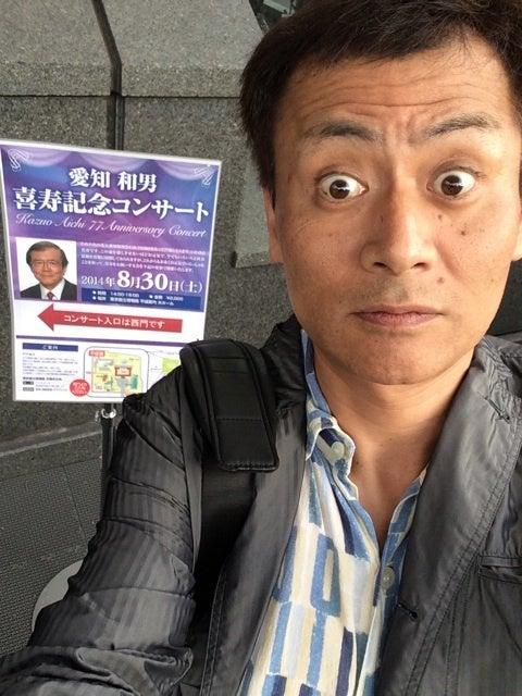 30日(土)愛知和男先生喜寿記念コ...