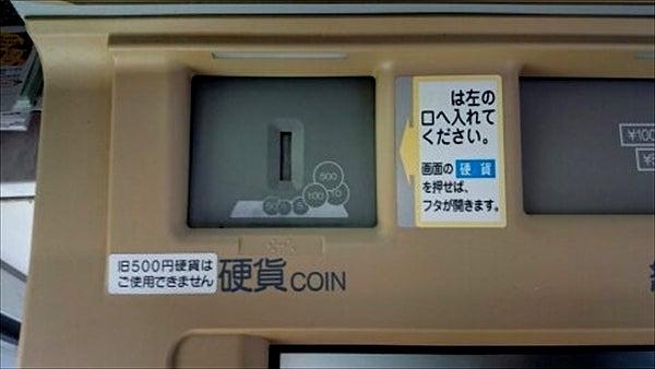 郵便局で小銭を入金 両替(ATM)を試してみた!トラブル対処法 ...