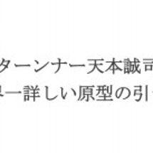 (お問い合わせ例) …