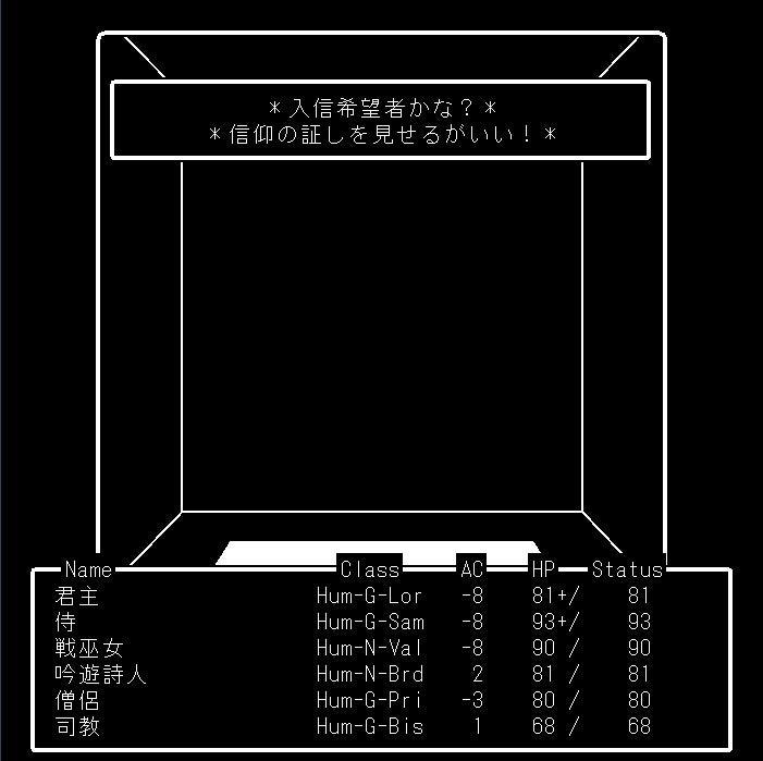 きんぐ76
