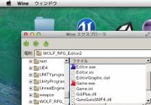 macでwindowsソフト(Wolf RPG editor)を実行する。 | 作男のブログ