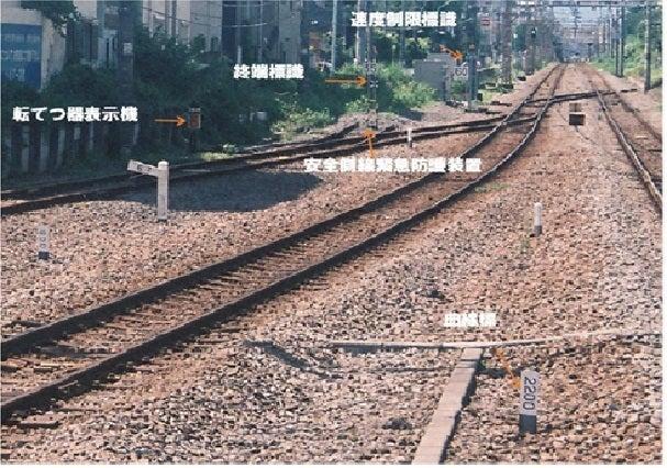 https://stat.ameba.jp/user_images/20140901/13/inkyoise/34/ab/j/o0607042613053120057.jpg