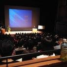 赤嶺勝人さん講演会に行って来ました。の記事より