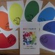 虹のオラクルカードに…