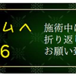 画像 新年あけましておめでとうございます! の記事より 5つ目