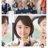 JR西日本!の画像