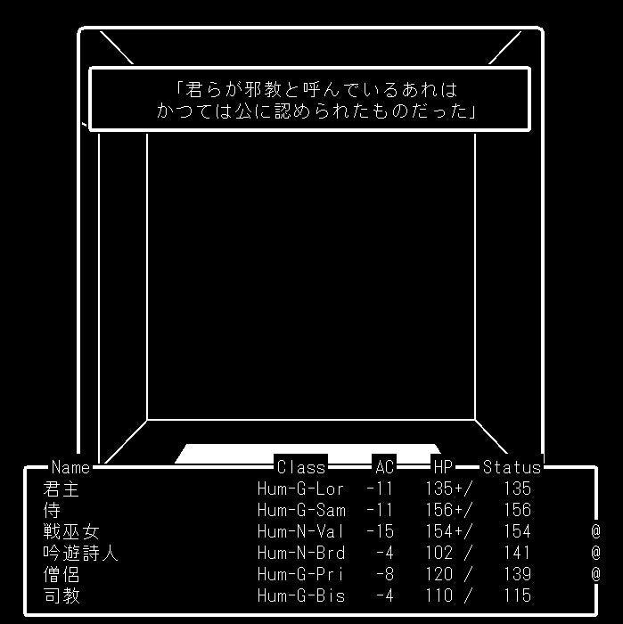 きんぐ116