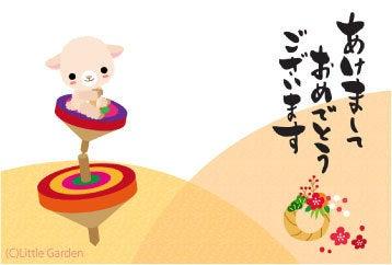 無料年賀状素材 羊ひつじのイラスト 可愛いキャラクター2015 こま