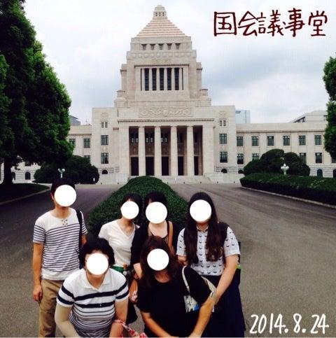 photo:13