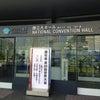 盛和塾世界大会二日目の画像