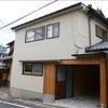 中古住宅購入(他で)+リノベーション(さくらハウス) で・・・ 京都市左京区浄土寺編の画像