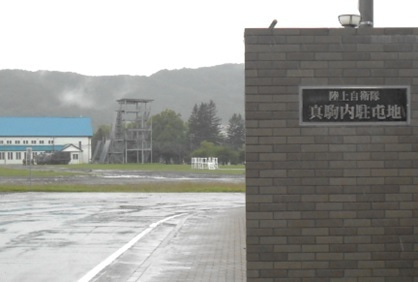 雨の真駒内駐屯地(3) 【札幌・...
