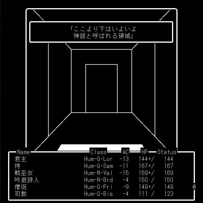 きんぐ136
