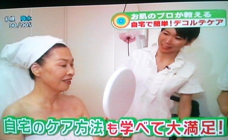 齊藤あきTV出演