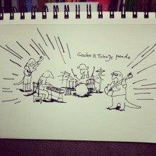 Geckoバンド1