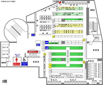 フロア図3階②