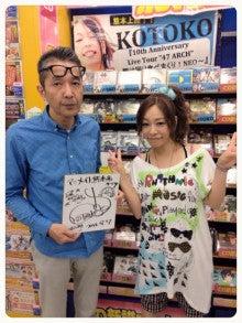 熊本アニメイトさんにて