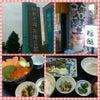 福岡旅行☆2日目の画像