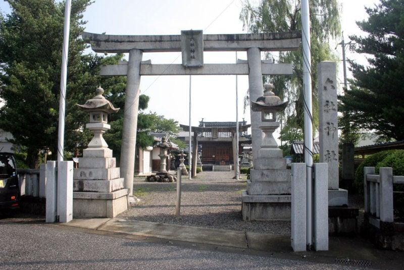 大跡城/①六所神社