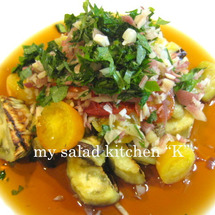 焼き茄子の香味サラダ