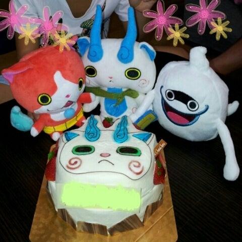 息子の誕生日はコマさんケーキでお祝い お庭とお家とときどき