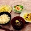 食で癒す「一汁三菜セラピスト」養成コース宝塚料理教室「秋のアレンジ」の画像