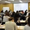スーパームーンイベント報告(渋谷のザッパラスにて)の画像
